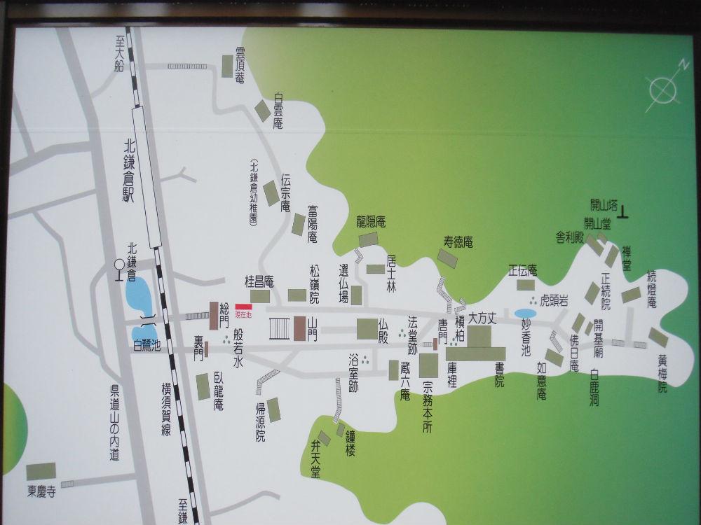 円覚寺 地図