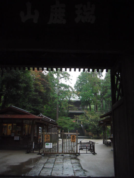 円覚寺 受付