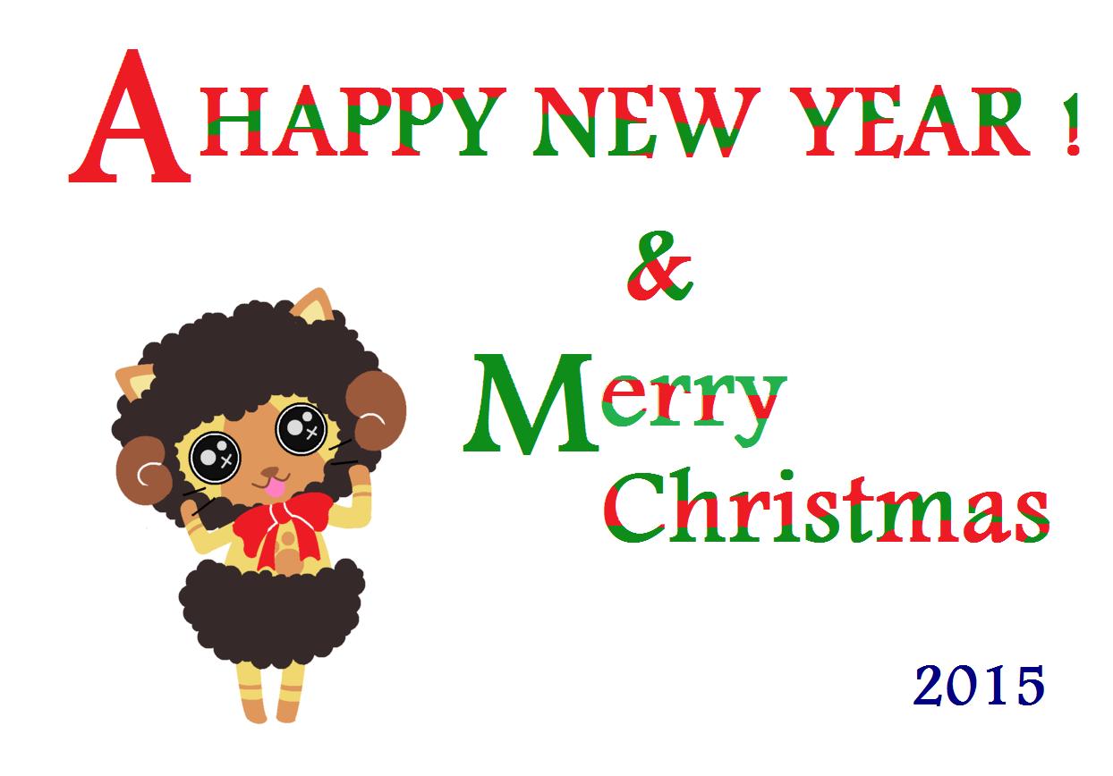 羊 アイルー 背景白 2015 年賀状