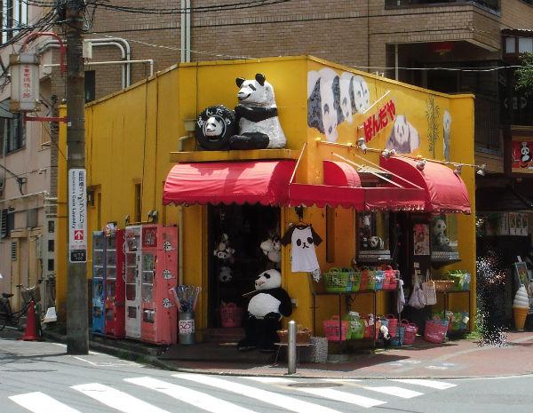 パンダ屋 横浜中華街