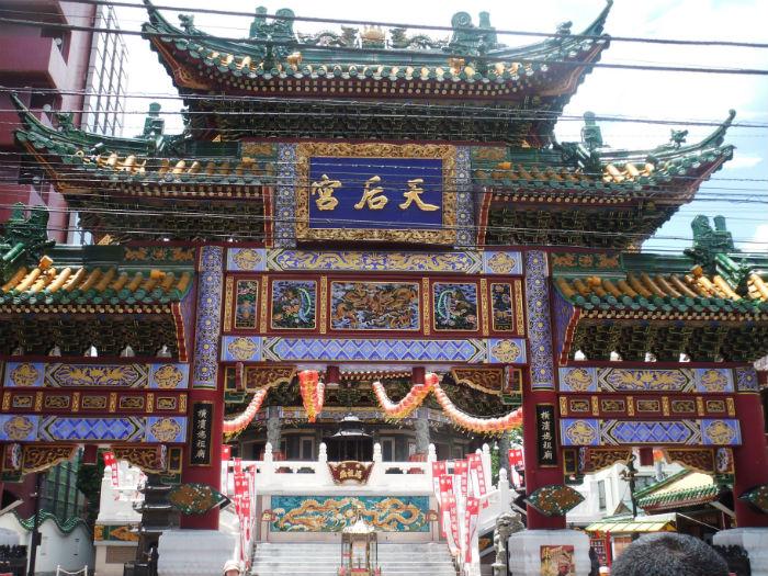 パンダ屋 向かい寺