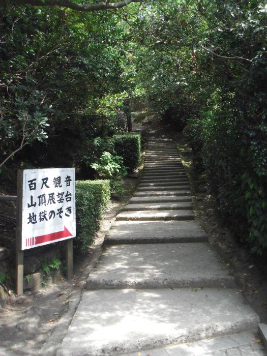 鋸山 日本寺 階段2