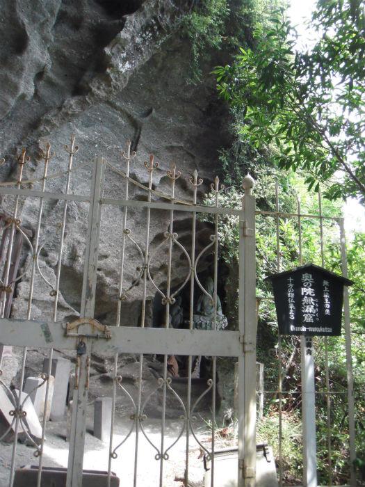 鋸山 日本寺 風景16