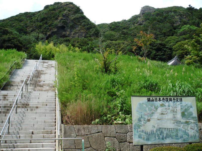 鋸山 日本寺 復元