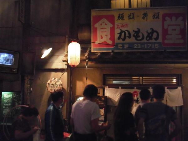 横浜ラーメン博物館 気仙沼かもめ食堂1