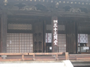 20130620_kyoto2.jpg