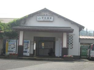 20130625_usami1.jpg