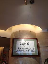 桂林のホテル_convert_20130607015351