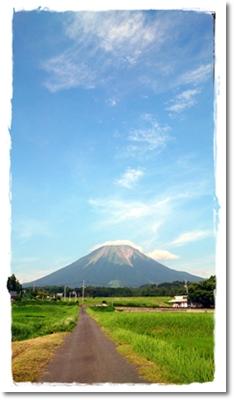 2013・7・31・大山を望むー2