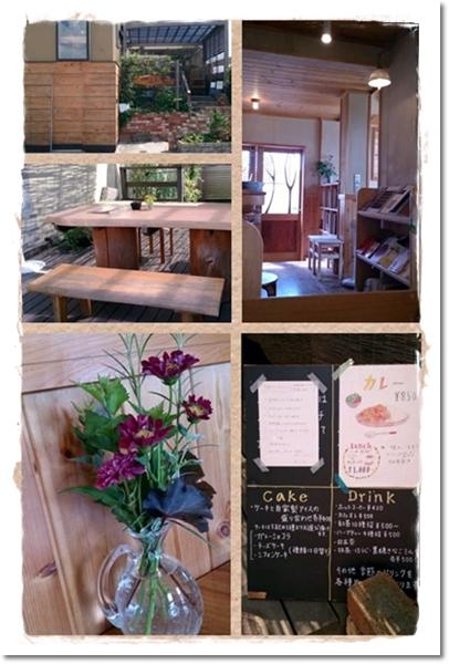 2013・8・14・cafeふたばー1