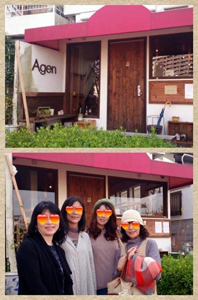 2013・11・8・三田Agen-1
