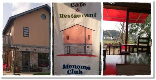 2013・11・8・三田・Menome Club