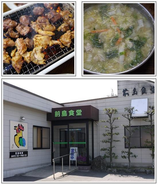 2013年4月15日 前島食堂ツーリング(3)