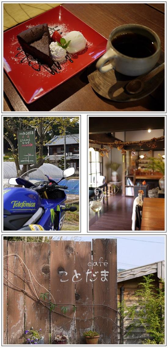 2013年4月15日 前島食堂ツーリング(6)