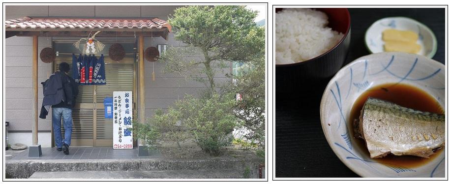 2013年4月23日 中津温泉(6)