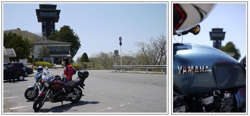 2013年5月14日 龍神(6)