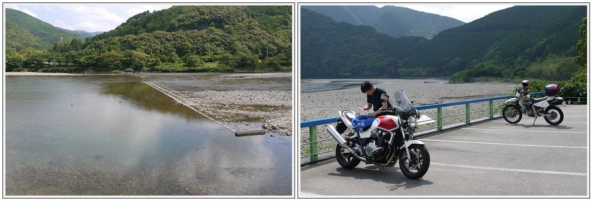 2013年6月4日 ゆりの山温泉(3)