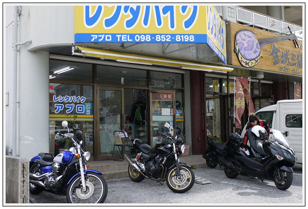 2013年6月17~18日 沖縄レンタルバイクツーリング (3)