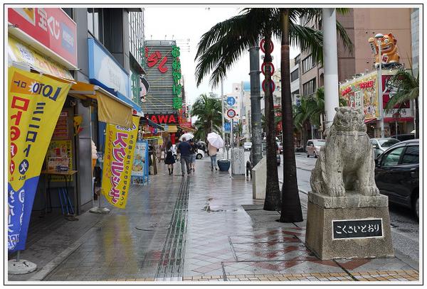 2013年6月17~18日 沖縄レンタルバイクツーリング (37)