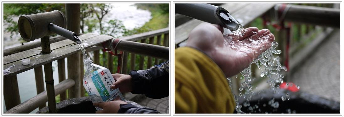 2013年7月2日 山鳩の湯ツーリング (2)