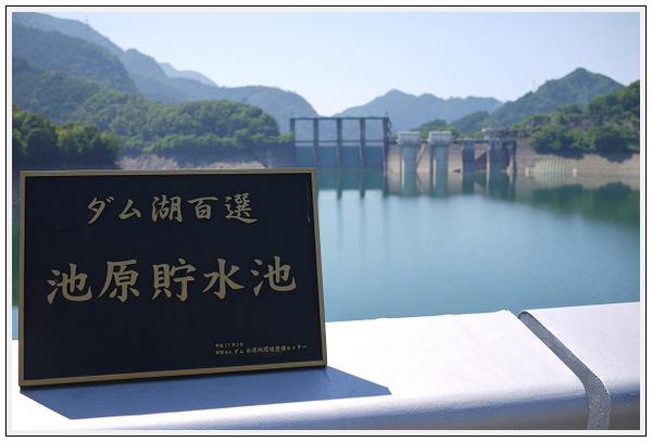 2013年7月9日 瀞峡ツーリング (3)