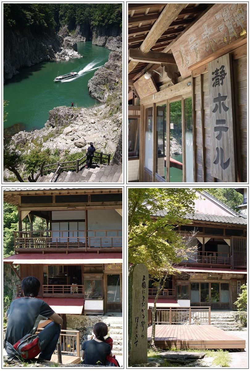 2013年7月9日 瀞峡ツーリング (8)
