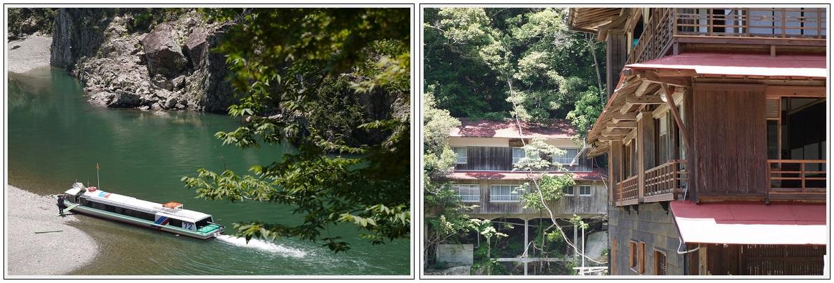 2013年7月9日 瀞峡ツーリング (9)
