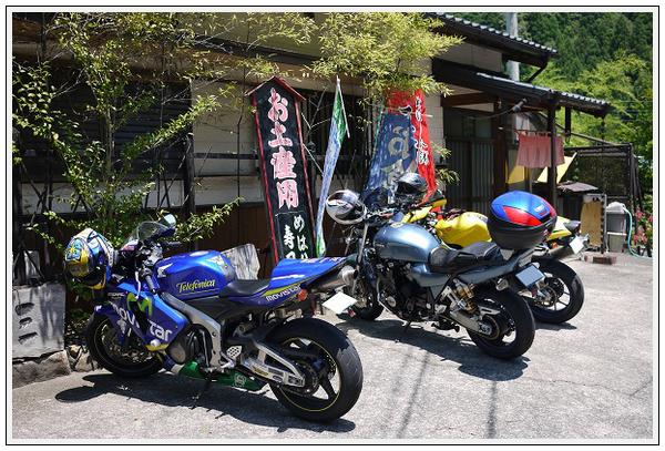 2013年7月9日 瀞峡ツーリング (10)