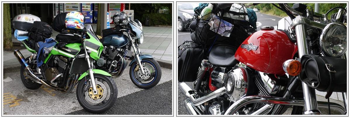 2013年7月16~17日 鳥取砂丘キャンプツーリング (1)