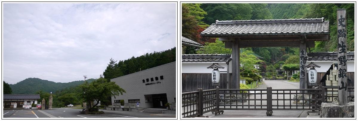 2013年7月16~17日 鳥取砂丘キャンプツーリング (3)