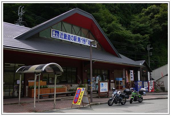2013年7月16~17日 鳥取砂丘キャンプツーリング (6)