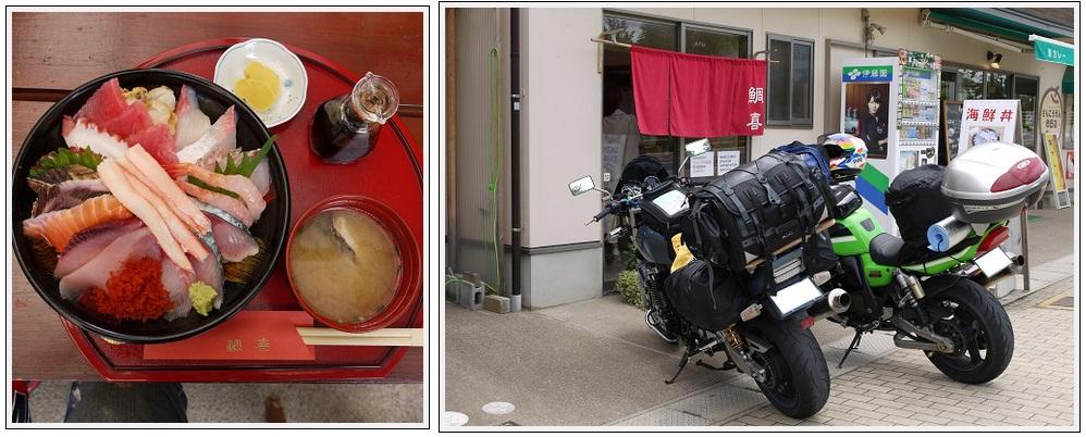 2013年7月16~17日 鳥取砂丘キャンプツーリング (7)