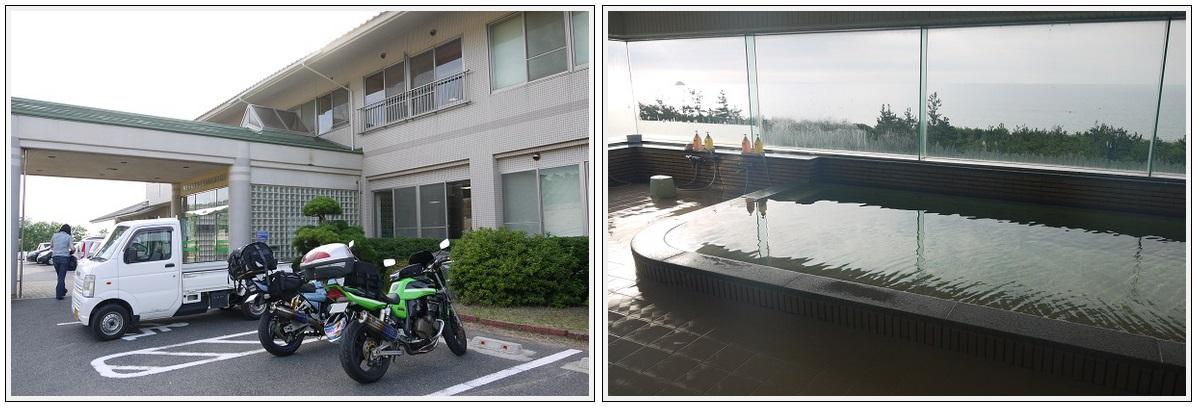 2013年7月16~17日 鳥取砂丘キャンプツーリング (16)