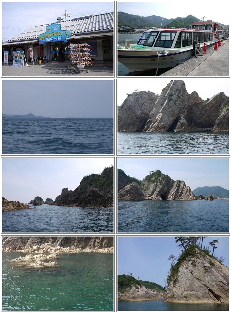2013年7月16~17日 鳥取砂丘キャンプツーリング (21)