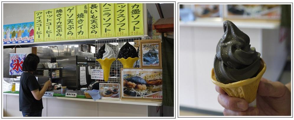 2013年7月16~17日 鳥取砂丘キャンプツーリング (24)