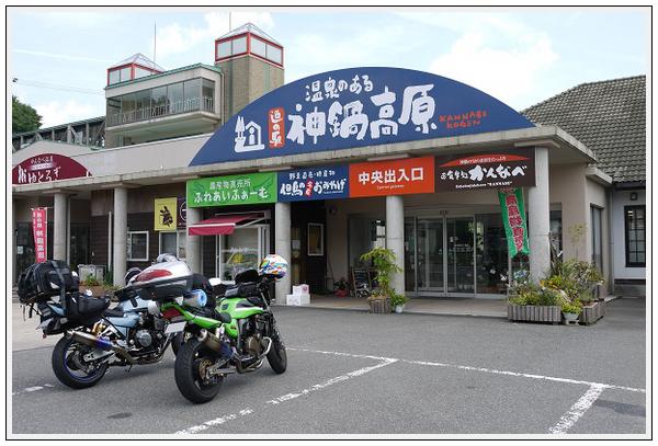 2013年7月16~17日 鳥取砂丘キャンプツーリング (25)