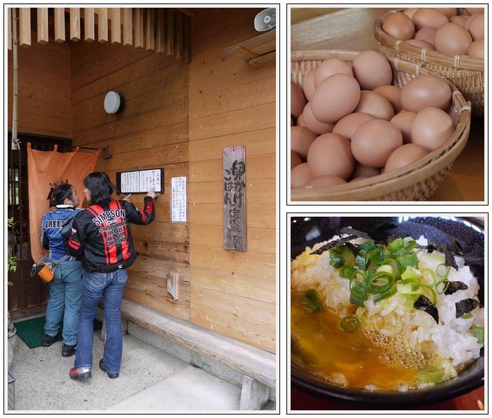 2013年7月16~17日 鳥取砂丘キャンプツーリング (26)