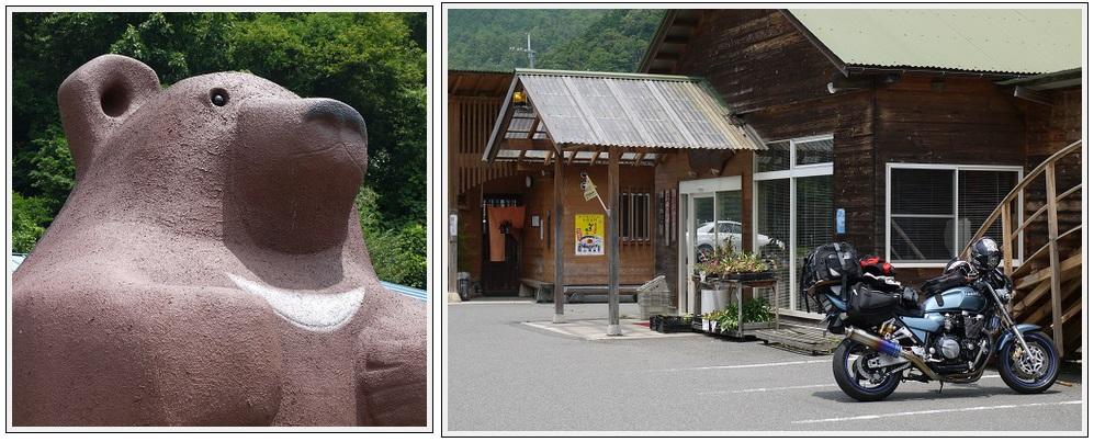 2013年7月16~17日 鳥取砂丘キャンプツーリング (27)