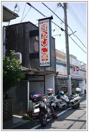 2013年8月13日 紀美野ツーリング (4)