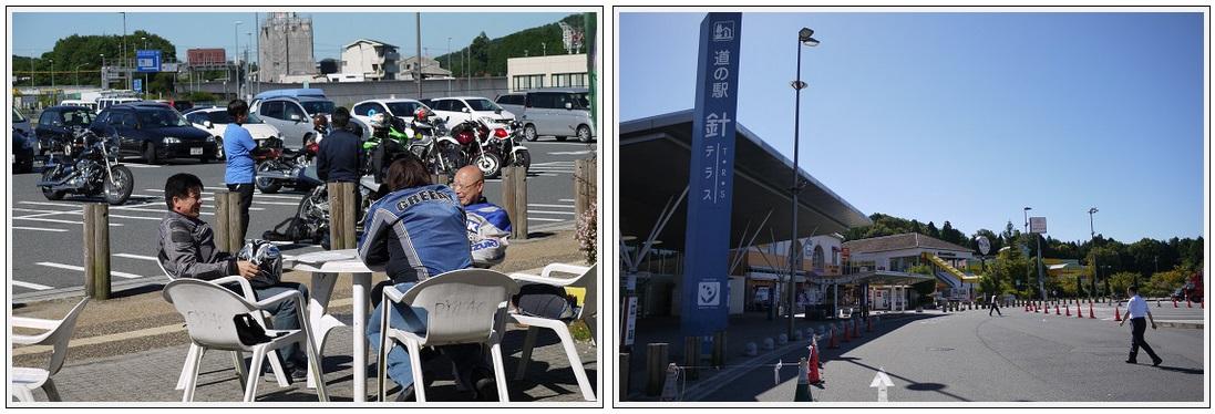 2013年9月17~18日 琵琶湖湖畔キャンプツーリング (1)