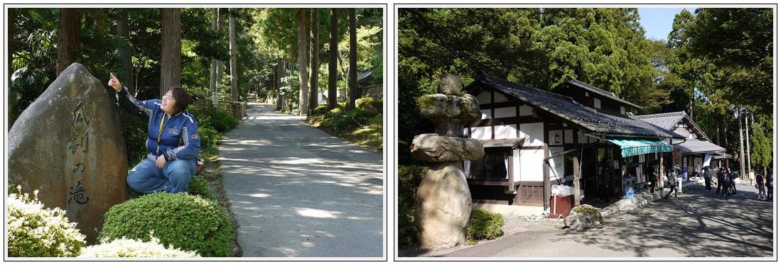2013年9月17~18日 琵琶湖湖畔キャンプツーリング (14)