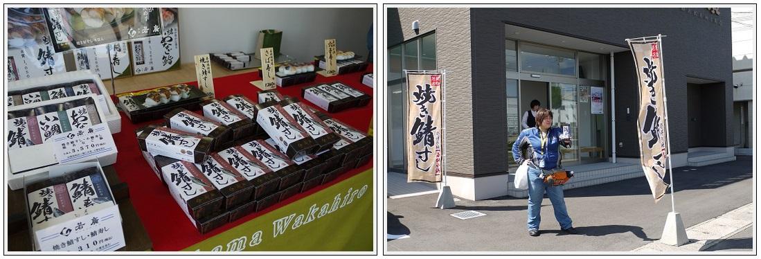 2013年9月17~18日 琵琶湖湖畔キャンプツーリング (16)