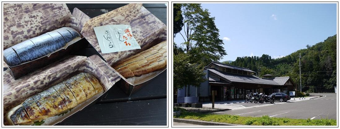 2013年9月17~18日 琵琶湖湖畔キャンプツーリング (18)