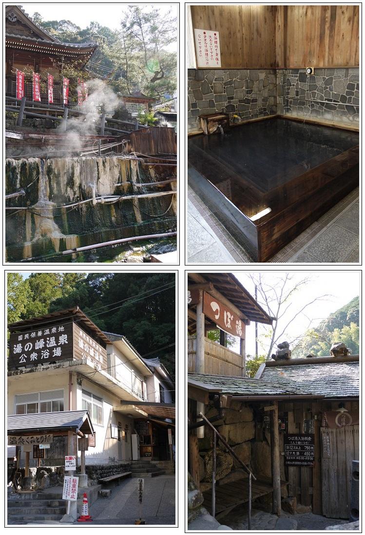 2013年11月5日 湯ノ峰温泉 (8)