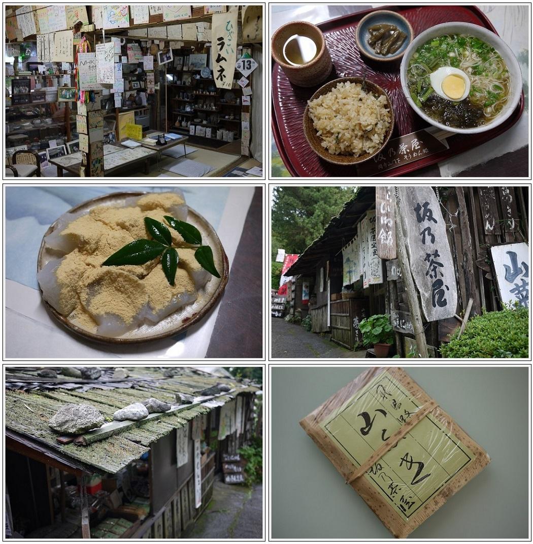 2013年11月19日 談山神社ツーリング (7)