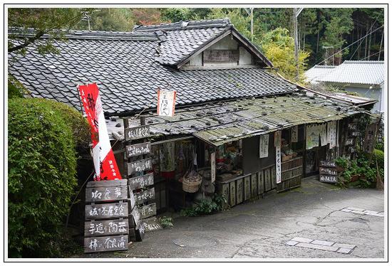 2013年11月19日 談山神社ツーリング (8)