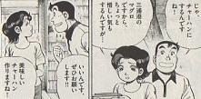 ハナちゃんは「せっかくのマグロを…」と少し躊躇していましたが、康彦さんから背中を押され、作ってました