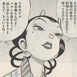 日頃はお仕置きを我慢している楊貴妃さんですが、さすがに激怒!!