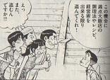 食中毒で痛い目をみたのに、懲りずに「レシピを盗んで来い!」と脅迫する有田店長
