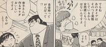 やえさんとカツ代さんは似ているタイプなので、お二人とも大いに盛り上がっていました;
